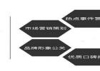 潍坊博尔众文化传媒有限公司专业广告宣传、营销策划