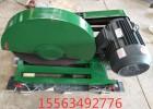 厂家销售500型电动砂轮切割机