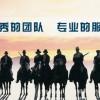 淄博隆杰财税企业注册变更记账办理进出口权