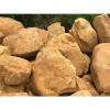汉中供应黄蜡石原石