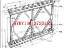 宏源精工贝雷片桁架厂家定制阳头端柱阴头端柱型钢支撑架厂家