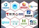 南京商标设计公司