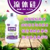 绿陇流体硅小麦水稻专用硅肥返青肥第四元素肥料糖醇硅叶面肥