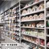 诺米货架NOME诺米家居货架在社区开家小百货店