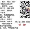 Vpay钱包APP开发模板出售