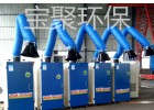 焊烟净化器移动式工业焊接烟尘烟雾净化器焊烟除尘器工作原理
