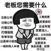 注册淄博公司优惠记账报税代理找隆杰