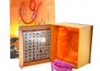 重慶制作高檔禮品盒 首飾包裝盒亞克力組合首飾包裝