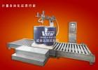 200L4桶/IBC桶/不锈钢吨桶灌装机