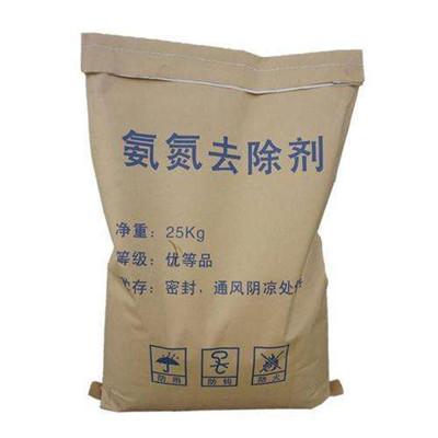 四平30%含量氨氮去除剂:2019厂家价格