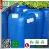 北京漂白水廠家  次氯酸鈉溶液  食品級