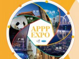 2020上海广告展-广告喷印设备展 23万平米上海广告展主办