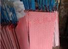 小猪保温板电热板厂家