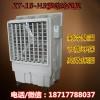 大风量可移动空调KT-1B-H3厂房车间专用移动冷风机