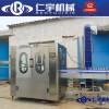 厂家生产CGF8-8-3饮料灌装机  小型瓶装水灌装设备