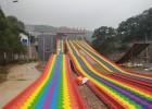 抖音网红四季项目滑道厂家  七彩虹旱雪滑道设计安装费用