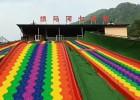 景区彩虹旱雪滑道多少钱一平 七彩滑道厂家抖音网红坡道