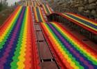 四季七彩虹旱雪滑道场规划 景区七彩滑道厂家安装指导
