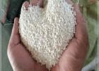 厂家直营膨胀珍珠岩  园艺珍珠岩大颗粒 白色珍珠岩珍珠岩大包