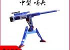 实弹气炮设备 橡胶打靶设备 军事拓展游乐设备 游乐气炮打靶枪