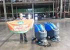 改善车间环境 合美洗地机让工人自由呼吸