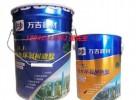 昆明YJS-401改性環氧樹脂灌漿樹脂膠