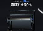 天津买钢琴,巴托克琴行质优价廉,品牌齐全