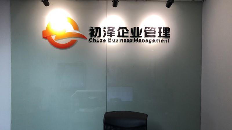 上海公司验资1000万收费