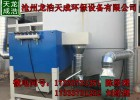 活性炭废气吸附箱 粉尘处理环保箱净化器工