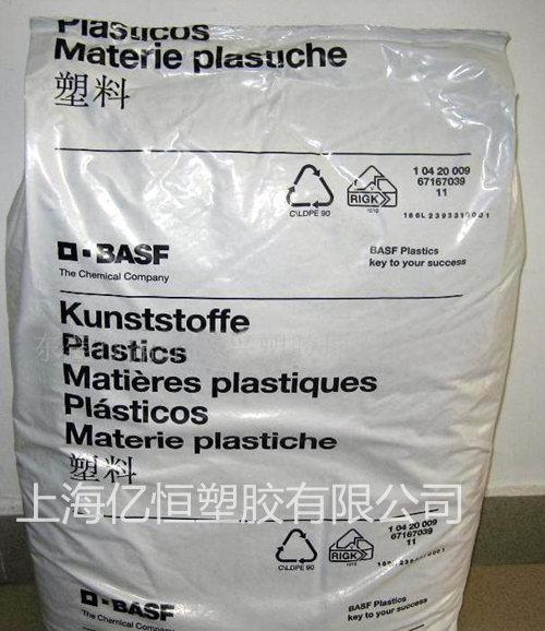 进口德国厂家品牌巴斯夫PA66总代理商
