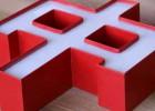 数控金属板开槽机KT-A60