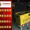 智能ATS25kw汽油发电机