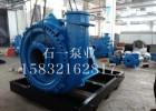 强大泵业 G/GH型砂砾泵 抽沙泵 沙浆泵 过流部件