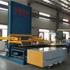 工业机器人制造商http://www.xsznjx.com