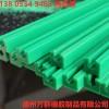 鑫優利特超高分子量聚乙烯板材高分子聚乙烯耐磨條upe耐磨滑塊