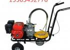 小型冷喷手推式划线机生产厂家销售