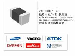 国巨贴片电阻代理  yageo电阻器 国巨电阻深圳代理