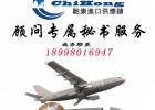 广州机场进口报关公司/工艺品油画进口清关公司