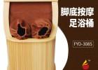 生物频谱足浴桶 按摩汗蒸桶  远红外足浴桶