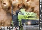 山东奔马厂家直供3.5吨双钢轮压路机