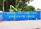 广州新标准围挡钢结构围挡铁板施工PVC围墙夹芯板围挡