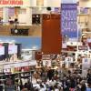 2020年德国旅游用品博览会2020年德国汉堡高尔夫展会