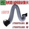 艾灸排烟管竹节管万向定位吸烟罩排烟设备