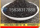 铜矿砂|除锈砂|金刚砂 河南铜矿砂生产厂家