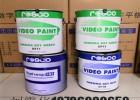 月销过万正品进口ROSCO抠像漆