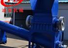 厂家生产强力塑料粉碎机 饮料瓶粉碎机 塑料管材破碎机可定制