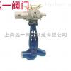 焊接截止阀J61Y-P54/140V