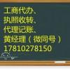 北京注册一家文物拍卖公司需要多少钱?