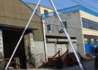 10米12米15米铝合金三角扒杆、立杆机