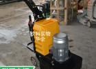 手扶式640型地坪抛光机 7.5KW大功率石材翻新机